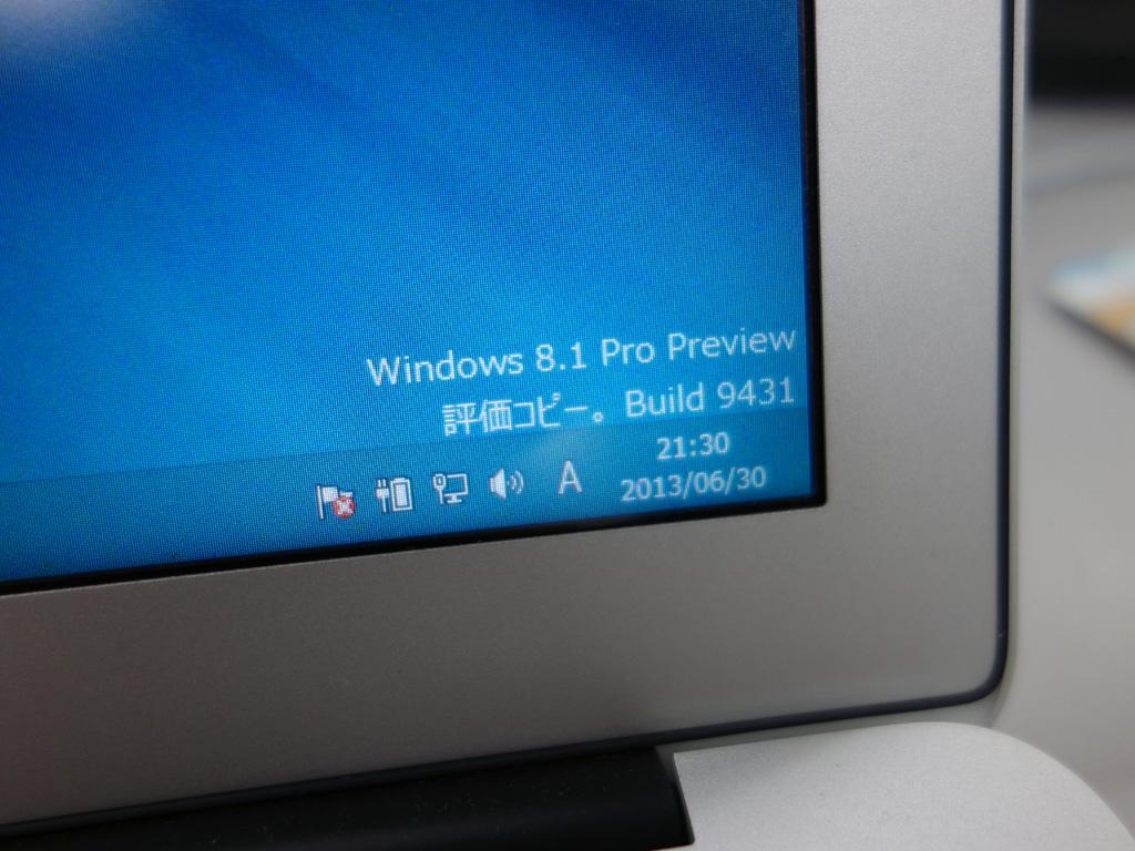 Windows 8.1 le 5 nuove funzioni che ridisegnano il sistema operativo