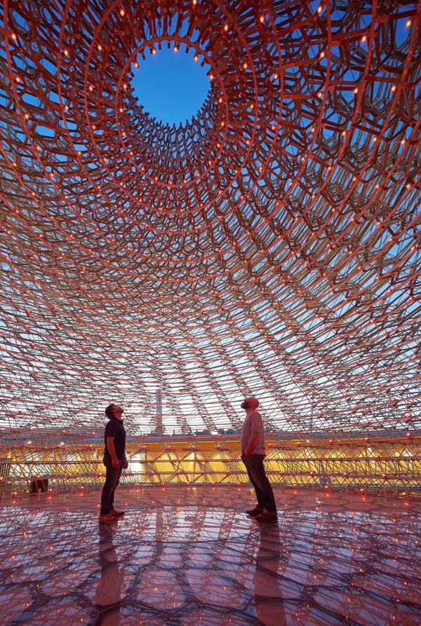 Expo 2105 Milano