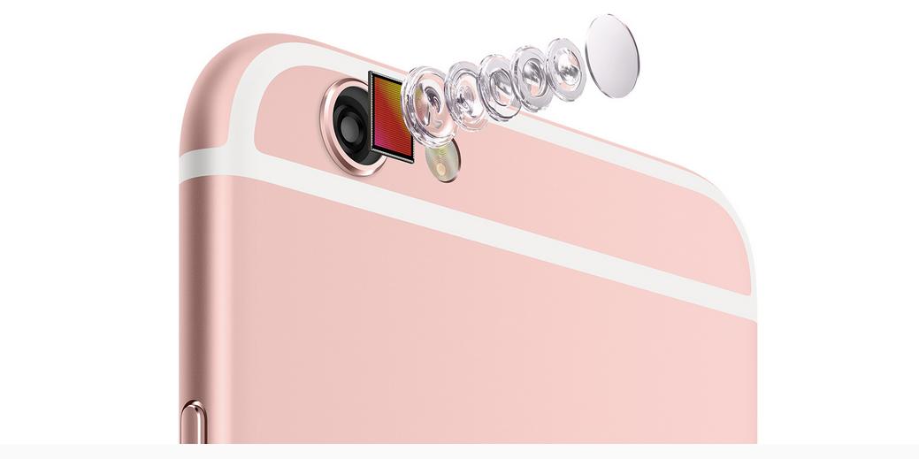 iphone 6s cisight