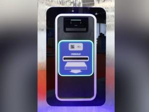 scanner iride bancomat
