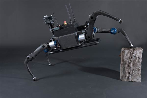 anymal mostri robot