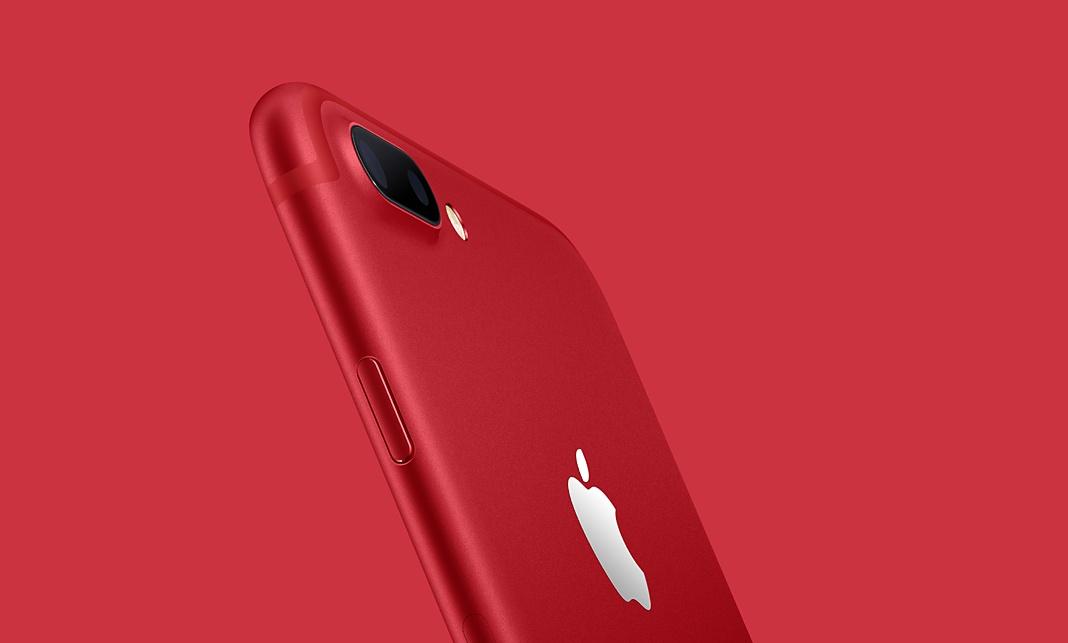 Apple, capitalizzazione da record. iPhone sotto tono?