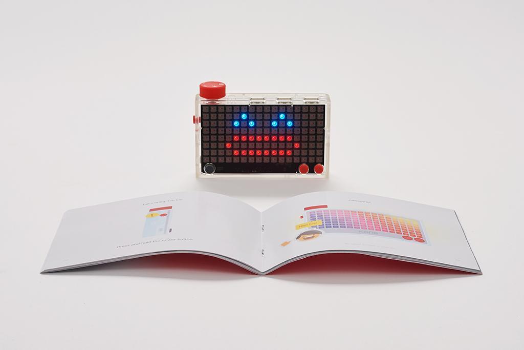 Pixel Kit Kano