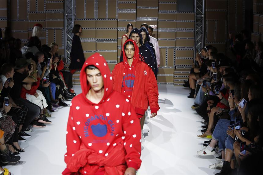 Amazon Fashion Nicopanda