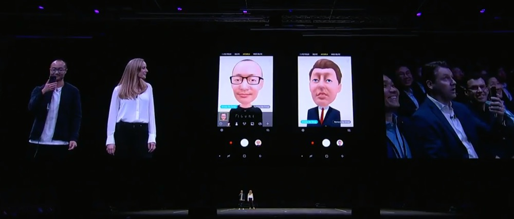 Samsung Galaxy S9 Fotocamera my-emoji