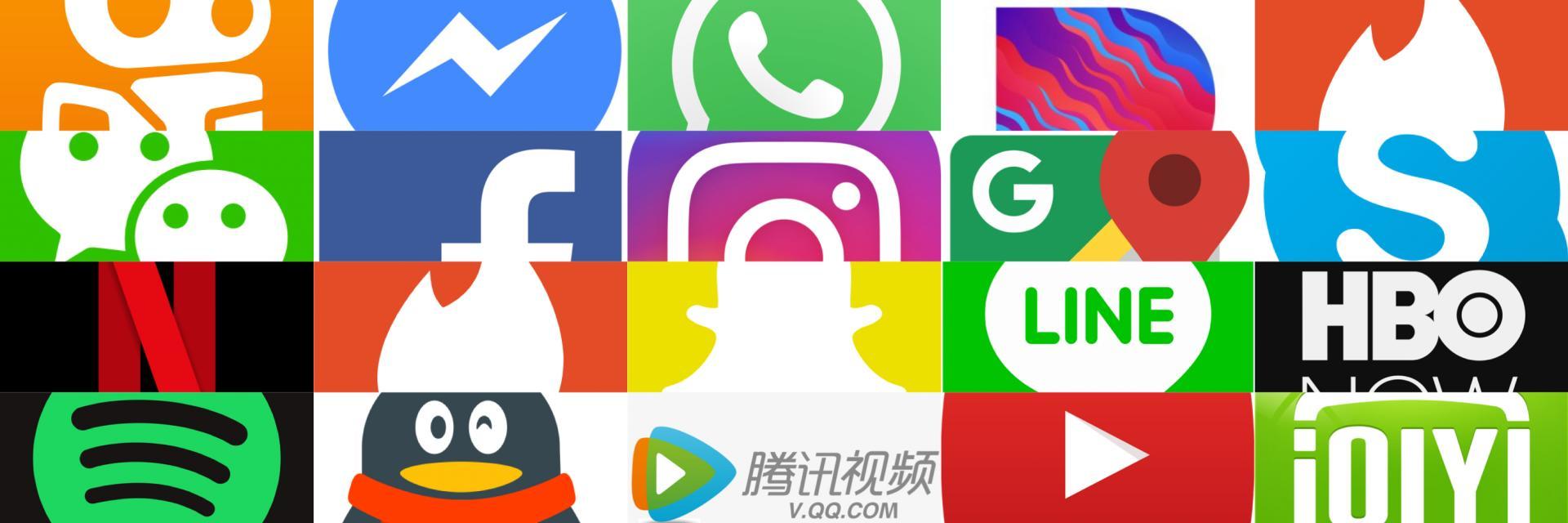 Top mobile incontri Apps 2016