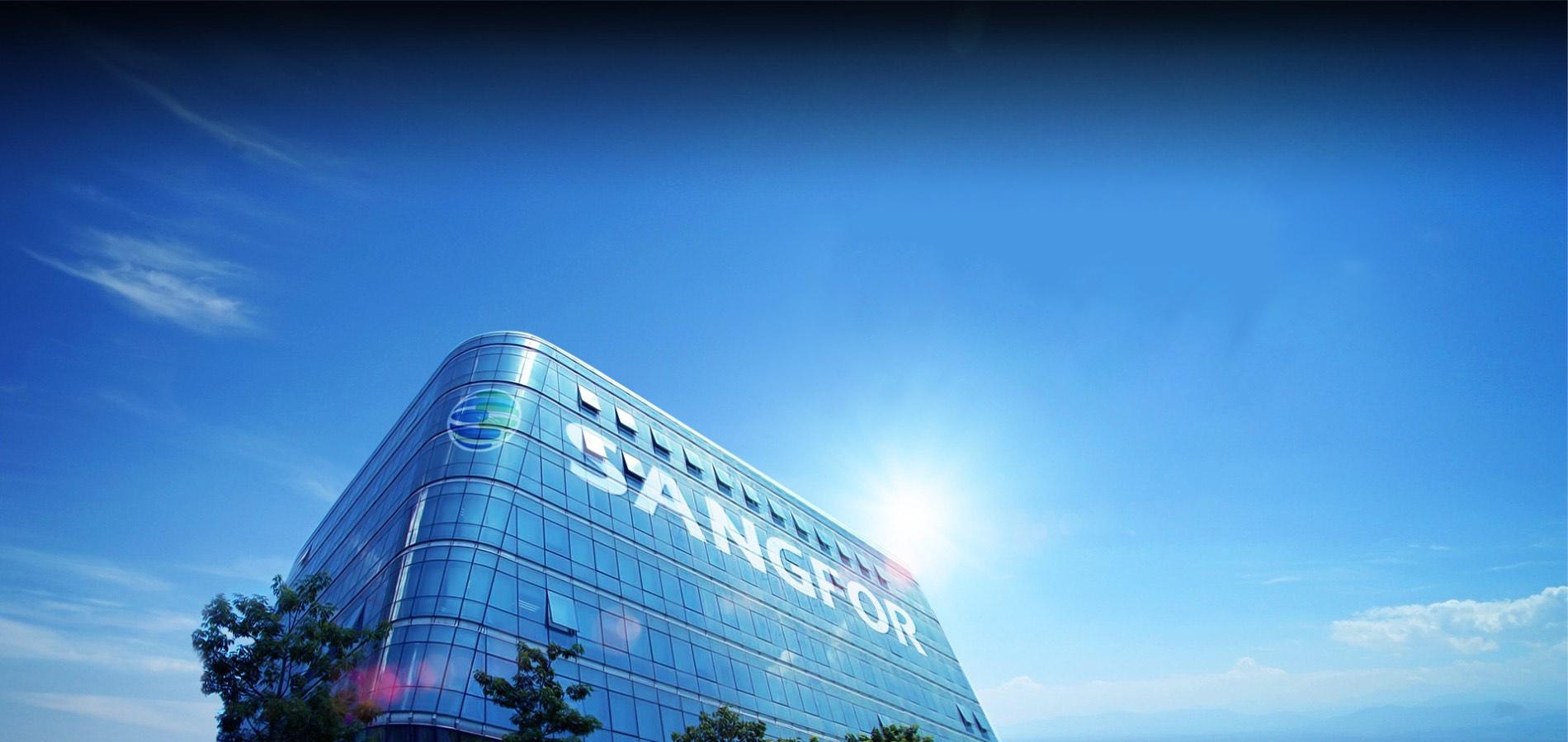 Cometa distribuisce Sangfor Technologies per sicurezza e cloud