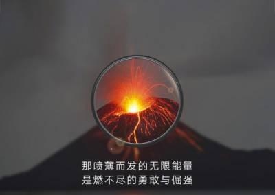 Zoom Huawei P30 Vulcano