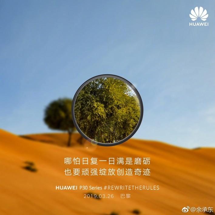 Huawei dà prova dell'incredibile zoom dei suoi P30
