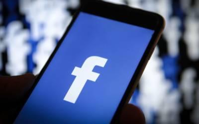 Sezione notizie di Facebook, raggiunto l'accordo con gli editori