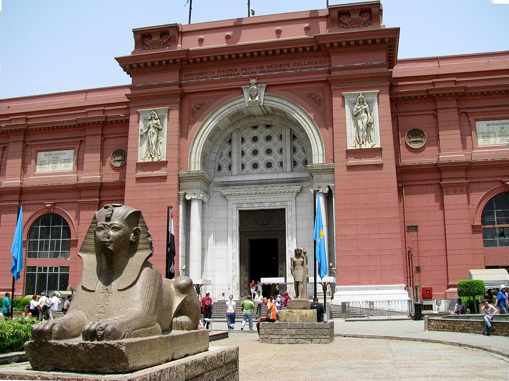 Museo Egizio del Cairo