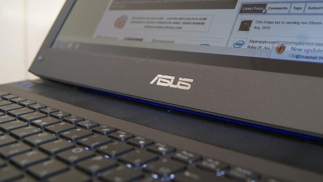 malware Asus