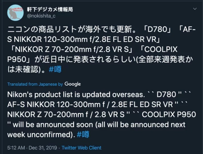 tweet Nokishita Nikon D780