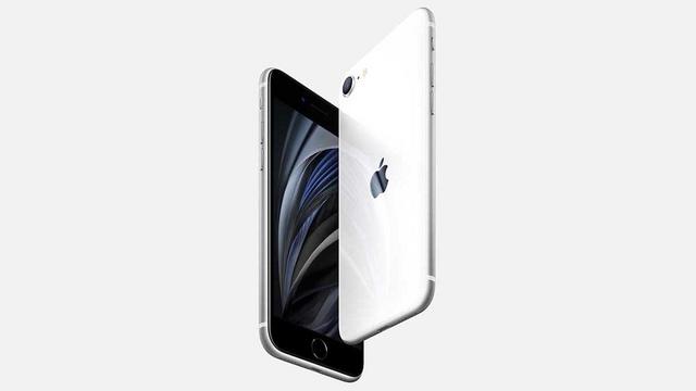 iPhone SE 2020 retro front
