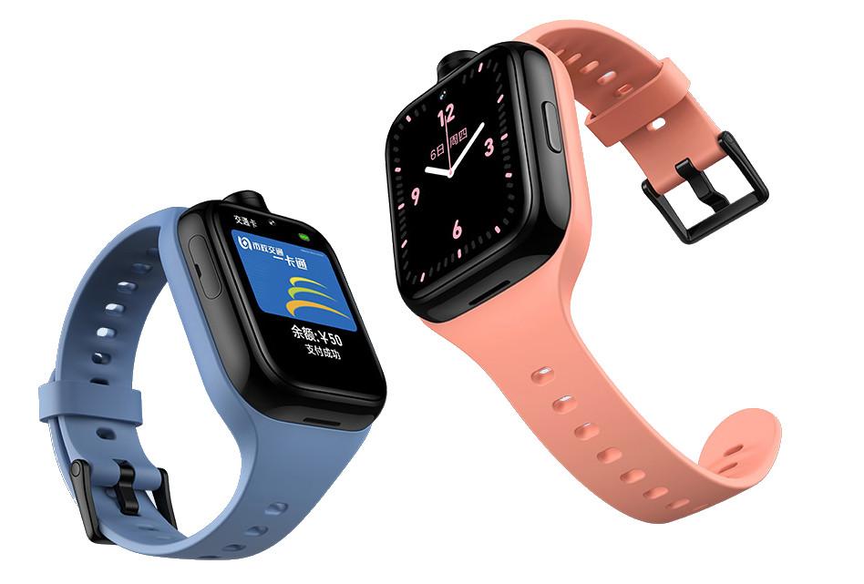 smartwatch per bambini novità xiaomi 2020