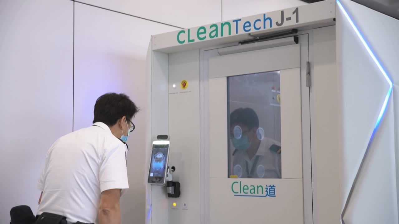 Il trasporto aereo del futuro: dai robot disinfettanti alle valigie tech, cosa ci aspetta