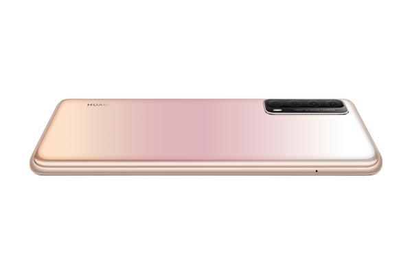 Huawei P smart 2021 dettaglio