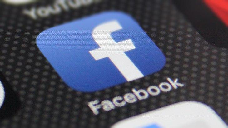intelligenza artificiale facebook